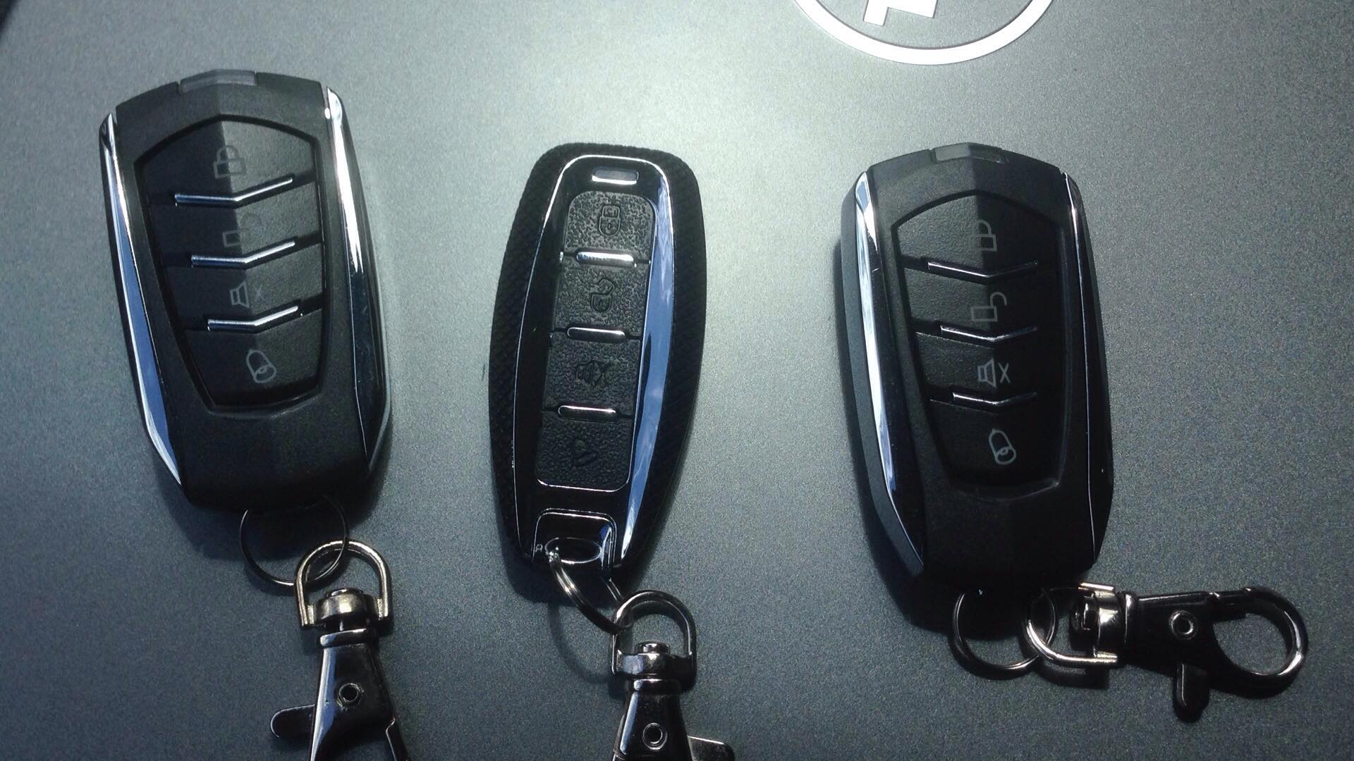 KEYLESS ENTRY REMOTE FOR ALL VEHICLES UPGRADE